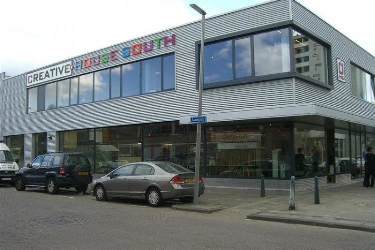 Kantoorruimte: Laagjes 36 in Rotterdam