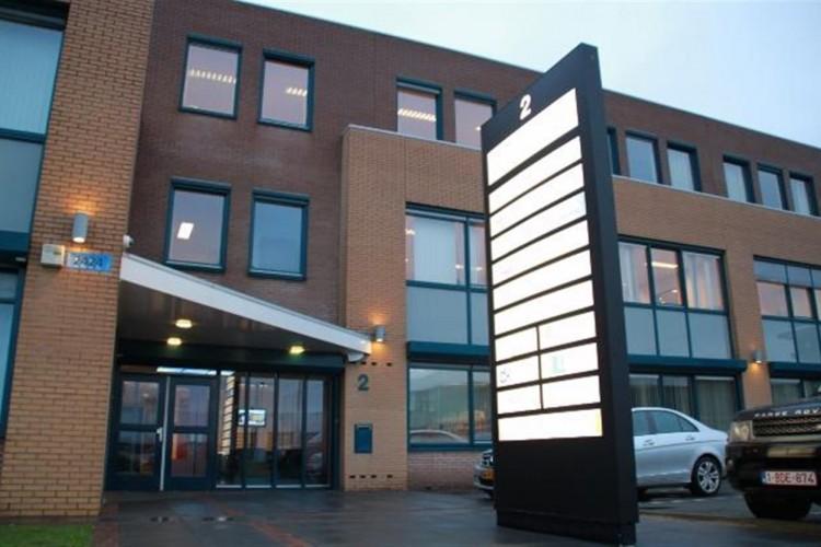 Smederijstraat 2, Breda