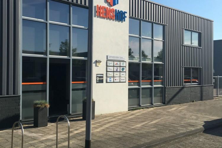 Kantoorruimte: Vlambloem 130 in Rotterdam
