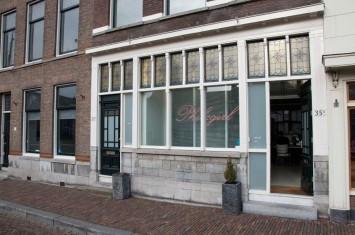 Bedrijfsruimte Aelbrechtskolk, Rotterdam