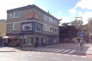 Flexibele kantoorruimte Baanweg 9, Rotterdam