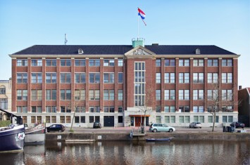 Bedrijfsruimte Emmakade 59, Leeuwarden