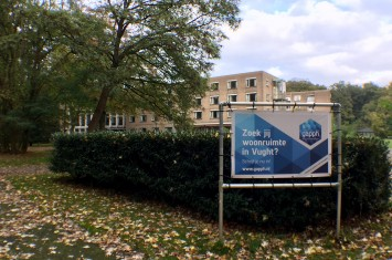 Kantoor Loyolalaan 9, Den Bosch