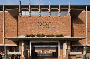 Olympisch stadion 24-28, Amsterdam