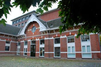 Bedrijfsverzamelgebouw Van Coothplein 41, Breda