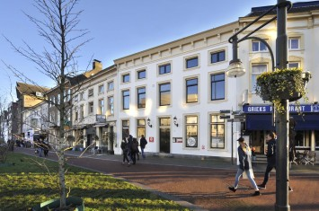 Flexibele werkplek Willemsplein 27 , Arnhem