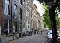 Kantoorruimte: Herengracht 420 in Amsterdam