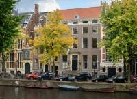Bedrijfsruimte huren Keizersgracht 125-127, Amsterdam