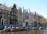 Kantoorruimte Keizersgracht, 560, Amsterdam
