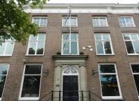 Kantoorruimte: Nieuwe Gracht 3 in Haarlem