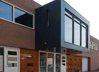 Kantoorruimte: Urkhovenseweg 43 in Eindhoven